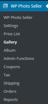 photo-seller-plugin-gallery-menu